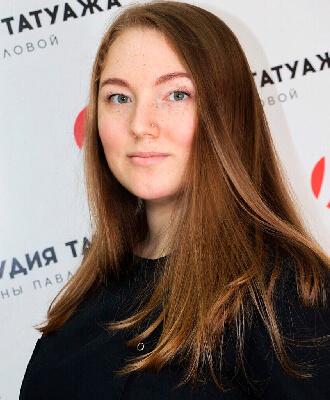 Юлия Шалиева